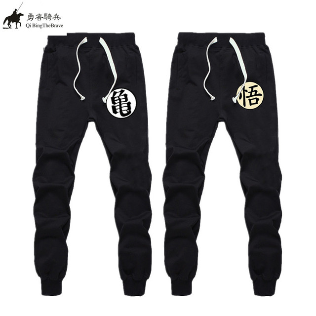 Plus Size Clothing Anime Dragon Ball Z GOKU Sweatpants Men Brand Casual  Exercise Trousers Pants Men Cotton Elastic Pants 021208 b68ca3a8a45f