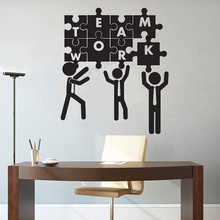 Art  Wall Sticker Puzzle Teamwork Decoration Vinyl Decorative Removeable Poster Office Space Mural LY110