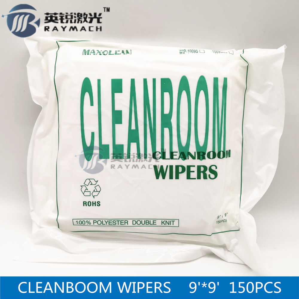 Cleanroom Wiper 100% Polyester Double Knit SGS Specialized Verification 100pcs/bag 150pcs/bag Clean Mirror Fiber Laser