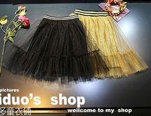 New Baby Girls Flash Pleated Skirt Fashion Girl Kids Mesh Skirts Free Shipping