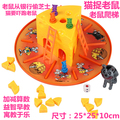 Plastic toy baby birthday gift desktop funny game cat and mouse rat stole Cheese family parent-child interactive educational