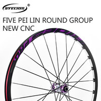 STELIOS RPO Mountain Wheel Bicycle Wheel Set Straight Pull Disc 5 Peilin 120 Ring Wheel Group