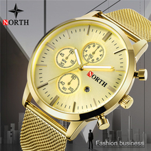 NORTH Watch Men Luxury Brand Men Fashion Business Quartz Watches Full Steel Gold Waterproof Clcok Male Casual Sport Quartz-watch купить недорого в Москве
