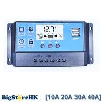 Mis à jour Solaire 40A Régulateur De Charge 30A 20A 10A PWM Régulateur Solaire 12 V 24 V Auto Écran Plus Grand avec Double USB 5 V Sortie Y-SOLAR