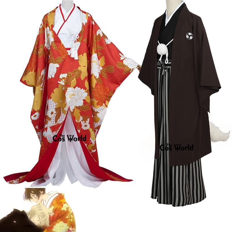 Kamisama Hajimemashita Kamisama Love Momozono Nanami Tomoe Newly-married Yukata Kimono Dress Outfit Anime Cosplay Costumes