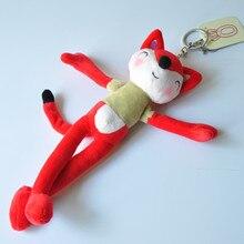 Cute Long Legged Fox Keychain Anime Cartoon Key Ring Charm Bags Purse Pendant Car Chains  Birthday Gifts for Women YSK090