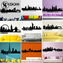 Large City Silhouette Skyline Vinyl Wall Sticker Decal Living Room Bedroom Home Decor