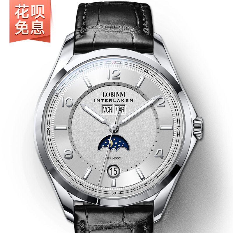 Switzerland Luxury Brand LOBINNI Watches Men Automatic Mechanical Men s Watch Multi function Sapphire Moon Phase