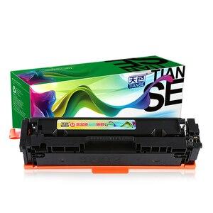 Image 3 - TIANSE CRG045 toner canon için kartuş CRG045 MF635Cx MF633Cdw MF631Cn LBP613Cdw LBP611Cn LBP612Cn Baskılar