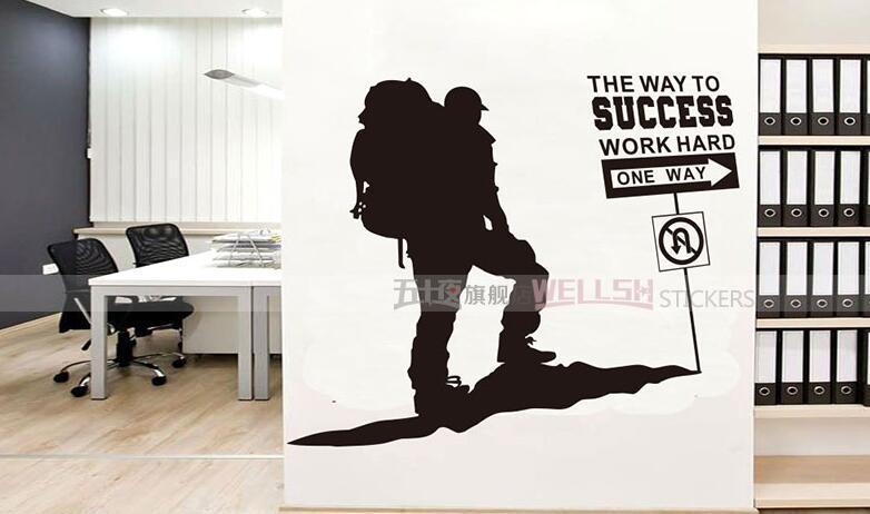 DIY большой размер символ Цитата Наклейка на стену путь к успеху работа твердая поддержка настенное Искусство Настенная бумага для офиса Дек