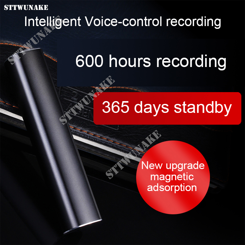 STTWUNAKE Mini Audio Voice Recorder 600 Hours Recording Magnetic Professional Digital HD Dictaphone Denoise Long-distance Hidden