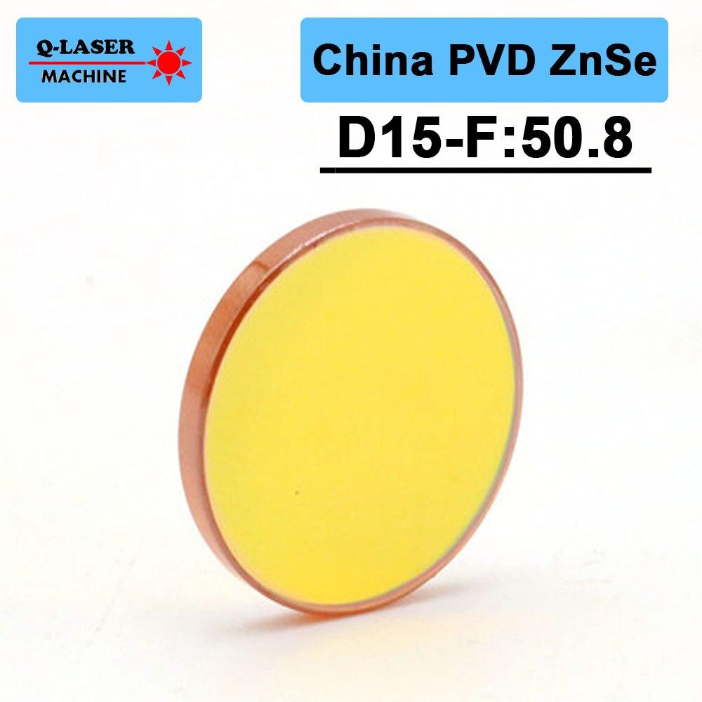 Chine ZnSe Co2 Laser Lentille de Focalisation 15mm Diamètre FL50.8mm 2 pouces Pour CO2 Gravure Laser Et Machine De Découpe