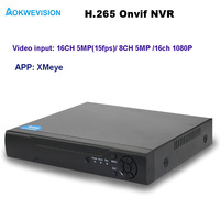 New Arrival XMeye Onvif H 265 H 264 4ch 5MP 8ch 4MP NVR Network Video Recorder