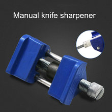 1pc Professional Manual Knife Sharpener Woodworking Chisel Carving Knife Fast And Safe Sanding Tool Metal Processing Equipment(China)