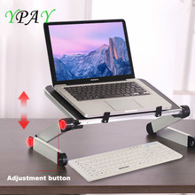 YPAY Ergonomic Laptop Holder 11-17 Inch Notebook Lapdesk 360 Adjustable Portable Folding Desk Bed Laptop Stand For Macbook Pro нести добро…