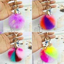 019 Lovely Unicorn Keychain Fluffy Rabbit Fur Pompom Artificial Keyring Women Car Bag Pendant Bead
