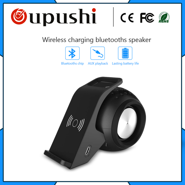 OUPUSHI KD-616 portable bluetooth speaker wireless loudspeaker with power supply  for outdoor with wireless charger