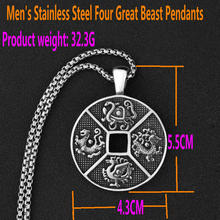 Men's stainless steel pendant    Four beasts men's pendants     Qinglong White Tiger Titanium Steel Pendant men titanium steel overbearing tiger head pendant necklace so235