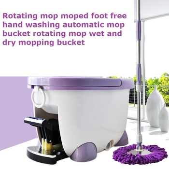 Rotating mop moped foot free hand washing automatic mop bucket rotating mop wet and dry mopping bucket