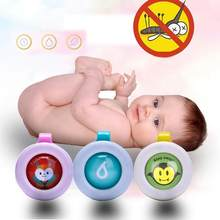 1/2/5/10pc Random Color Mosquito Repellent Bracelets Buttons Mini Lightweight Cute Shape Driving Mosquito Baby Children Sleeping(China)