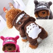 Xs-xxl маленьких щенок руно собак pet кот комбинезон капюшоном теплый куртка
