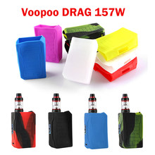 1PC Soft Anti-slip Shield Protective Sleeve Wrap Silicone Case Skin Cover for Voopoo DRAG 157W TC(China)
