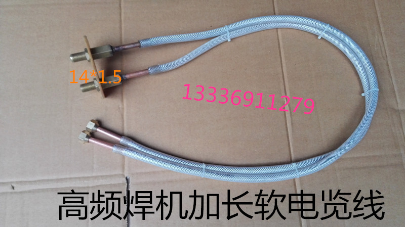 High Frequency Welding Machine Plus Long Line, Soft Electric Reading