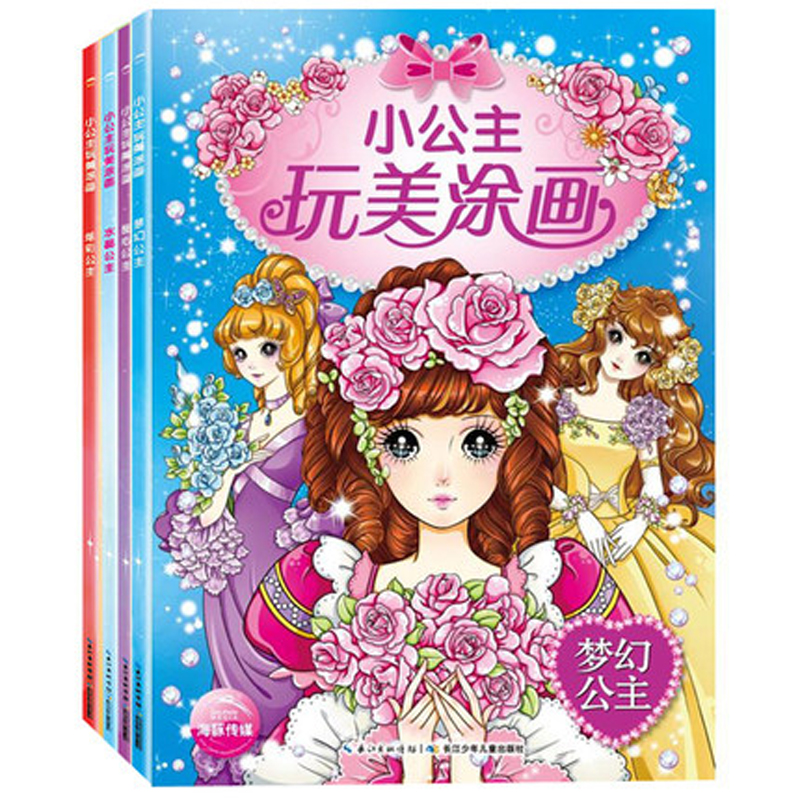 Cartoon Princess Graffiti Book Techniques Children Drawing Coloring Books Set Of 4 Language Chinese
