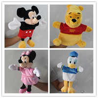 1 piece Puppet Mickey Mouse Donald Duck Minnie mouse Tigger Eeyore bear Plush Toy