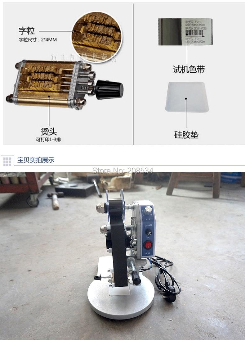 Manual Desktop Thermal Transfer Hot Code Printer Machine/Coding Machine триммер универсальный remington ne3750 nano series