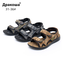 Apakowa Boys Open Toe Beach Camouflage Sandals Big Kids 3 Hook and Loop Outdoor Running Walking Hiking Travelling Quick Dry Shoe