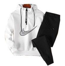 Мужская спортивная куртка с капюшоном с капюшоном Спортивная куртка Пальто Спортивный костюм Брюки