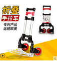 Shun and patent licensing trolley portable folding shopping trolley hand luggage cart small trailer carrying hand Trailer