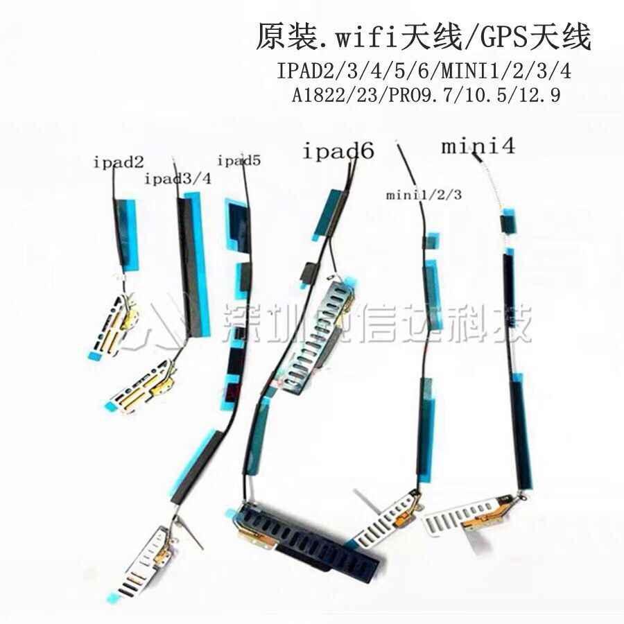 2 3 4 5 6 mini1 Pro9.7 12 9 wifi антенна gps усилитель сигнала гибкий кабель FPC панель FFC планшет