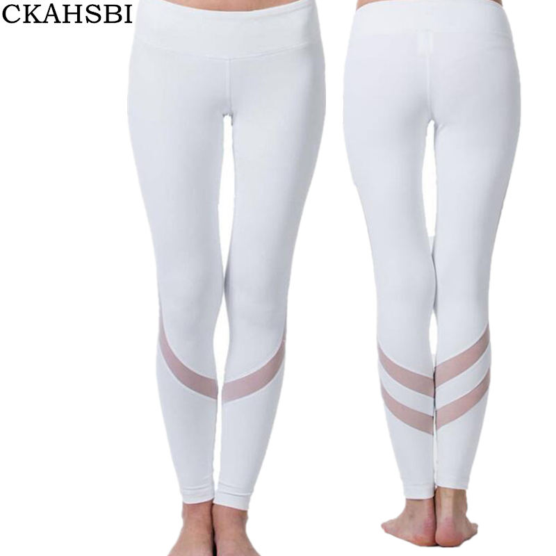 Cycling Long Pants Shorts Sportswear Mesh Pants Womens Riding High Waist Tight Stretched Breathable Soft Bike Sports Pant k159