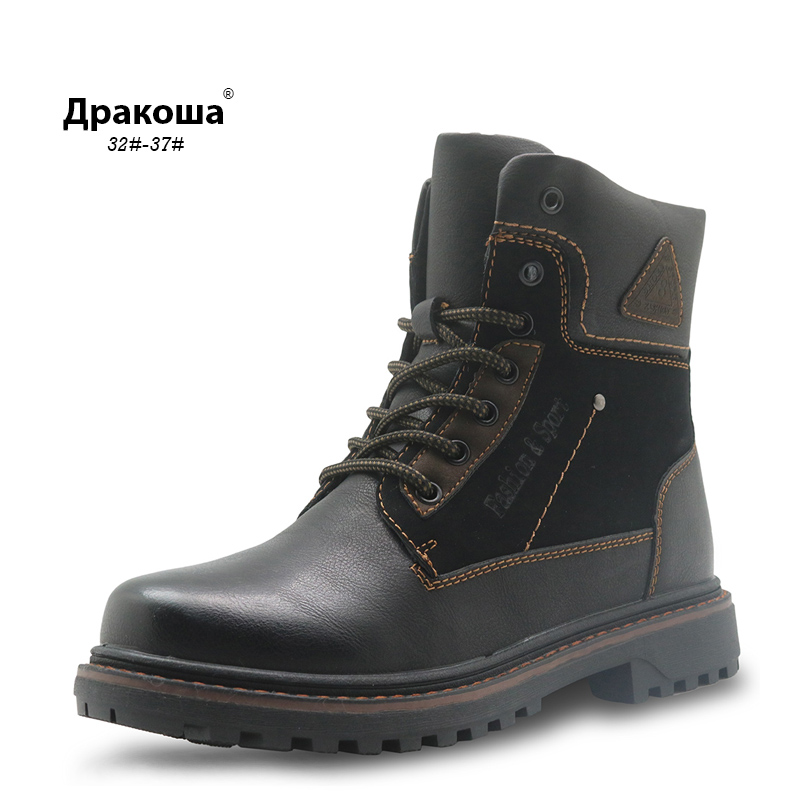 все цены на Apakowa Winter Boys Boots Kids Plush Super Warm Snow Boots Boys Martin Boots Waterproof Winter Kids Motorcycle Shoes Rubber Sole онлайн