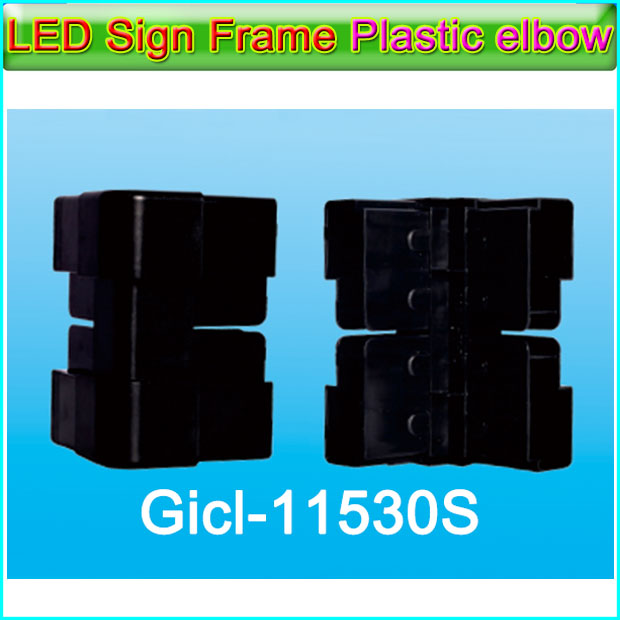 Gicl11530S Framework Plastic corner P3/P4/P5/P6/P10/P16 LED Display ...