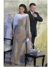Elegante Langarm Kaftan Kleid Frau Abendkleider abaya in dubai Perlen Pailletten Abendkleider