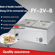 2 PC 220V FY-2V-B commerical electric  stainless steel bain marie machine with 2 pots  Hot food Tangchi