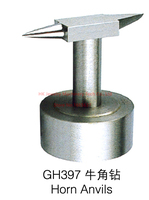 Free Shipping Jewelry Making Tools Round Base Horn Anvil 1PCS/LOT