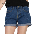 Ailoria Summer Short Jeans Plus Size 2016 Women High Waist Denim Shorts Roll Hem Loose Female Super Cool Short Pantalon Femme