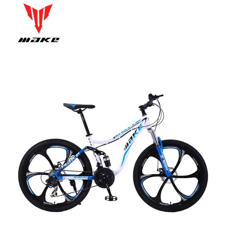 """MAKE Mountain Bike Steel Frame Full Suspension Frame  24 Speed Shimano 26"""" Alloy Wheel"""