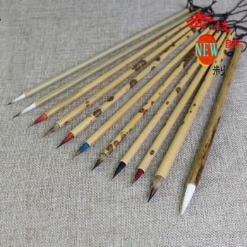 13 pcs New Chinese Calligraphy Brushe Mixed hair brush pen for Painting calligraphy bamboo penholder art supplies