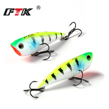 FTK Popper Fishing bass Lure 70mm 6# high carbon steel Treble hook 3D Lifelike Eyes Crankbait Wobblers Tackle Floating Topwater