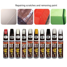 Dewtreetali new Hot Car touch up pen waterproof remove applicator utility Professional car scratch clear repair coloring popular