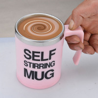 Automatic Electric Self Stirring Mug Coffee Mixing Cup Lazy Self Stirring Mugs For Tea Milk Juice