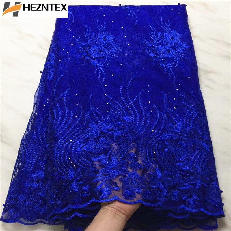 Dernières bleu Royal français suisse Voile lacets tissus de haute qualité africain Tulle lacets tissu français maille lacets avec perles PLA47-1