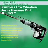 Япония Hitachi dh38ss Молотки 38 мм Ударная дрель применимо шестигранной ручкой дрель Электрические отбойные молотки дрель 1500 Вт 1,000 ~ 2,400/ мин