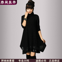 2013 Women S Turtleneck Plus Size Clothing Autumn New Arrival Loose Thickening Autumn And Winter One