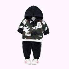 цены на Autumn Casual Children Clothing Sets Long Sleeve Baby Boys Hooded Camouflage T ShirtPants Kids Outfits 2PCS Sports Suit Clothes  в интернет-магазинах